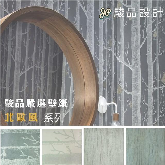【Jyun Pin Selected】駿品嚴選壁北歐風系列含運含施工(6坪)