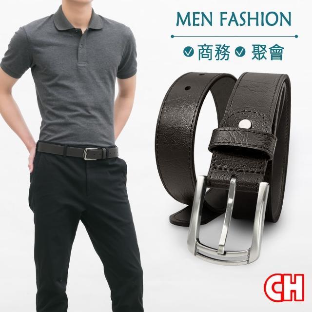 【CH-BELT 銓丞皮帶】型男時尚成熟魅力中性休閒皮帶腰帶(咖)