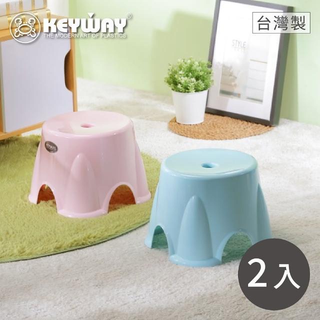 【KEYWAY】中里歐圓椅-2入 粉/藍(矮凳 塑膠椅 MIT台灣製造)
