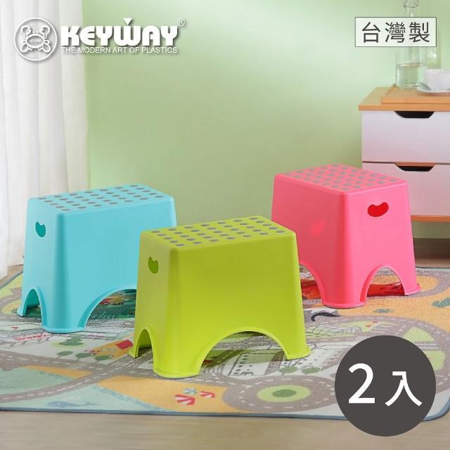 【KEYWAY】大點點止滑椅-2入 紅/藍/綠(矮凳 塑膠椅 MIT台灣製造)