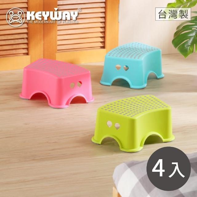 【KEYWAY】小點點止滑椅-4入 紅/藍/綠(矮凳 塑膠椅 MIT台灣製造)