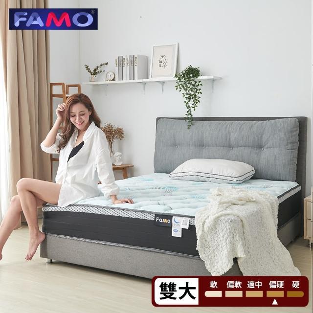 【FAMO 法摩】太空智涼紗+涼感記憶膠 硬式獨立筒床墊(雙人加大6尺)
