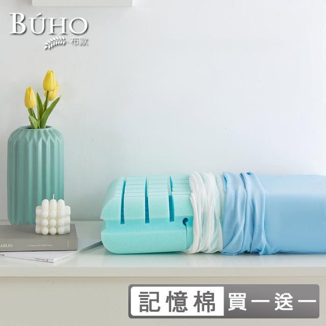 【BUHO 布歐】買一送一 涼感人體工學專利護頸記憶枕(12cm)