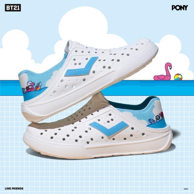 【PONY】ENJOY洞洞鞋 踩後跟 雨鞋 水鞋 中性款 彩虹 2色
