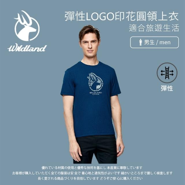 【Wildland 荒野】男 彈性LOGO印花圓領上衣3L-土耳其藍 0A91606-46(短袖上衣/印花T恤/休閒上衣/大尺碼)