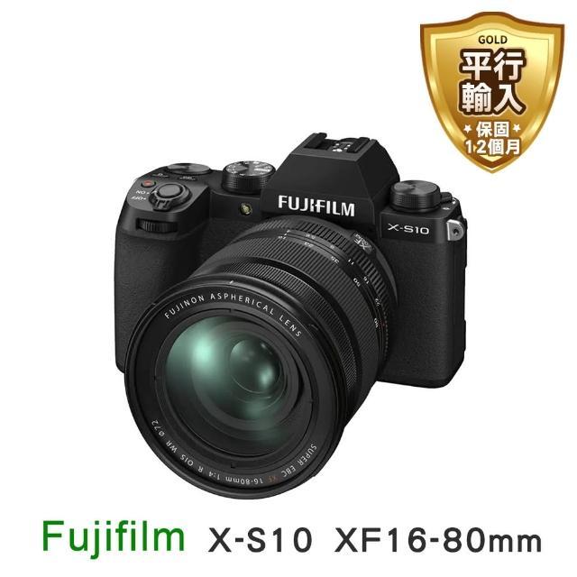 【FUJIFILM 富士】X-S10+16-80mm 單鏡組(平行輸入)