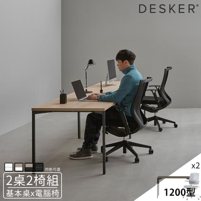 【iloom 怡倫家居】2桌2椅組_1200型基本型書桌+Oliver plastic旋轉型電腦椅(辦公桌椅 工作桌椅 書桌椅)