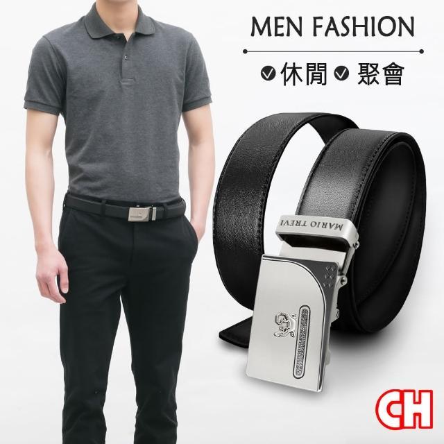 【CH-BELT 銓丞皮帶】新時尚潮流休閒自動扣正式皮帶腰帶(黑)