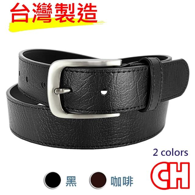 【CH-BELT 銓丞皮帶】穩重風格品味時尚中性休閒皮帶腰帶(黑)