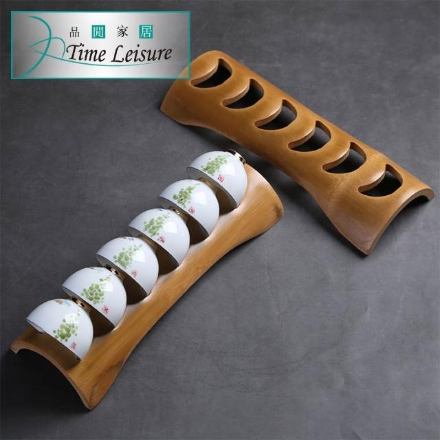 【Time Leisure 品閒】天然竹製品茗瀝水杯架/功夫茶具配件-福滿杯架