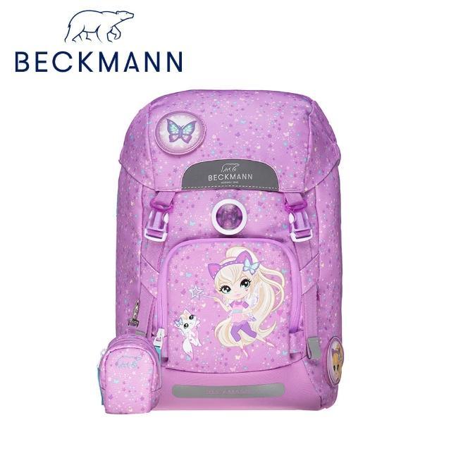 【Beckmann】兒童護脊書包 22L(魔法少女2.0)