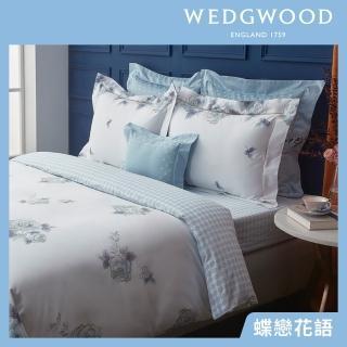 【WEDGWOOD】100%天絲300織素色床包兩用被套枕套四件組-多款任選(雙人)
