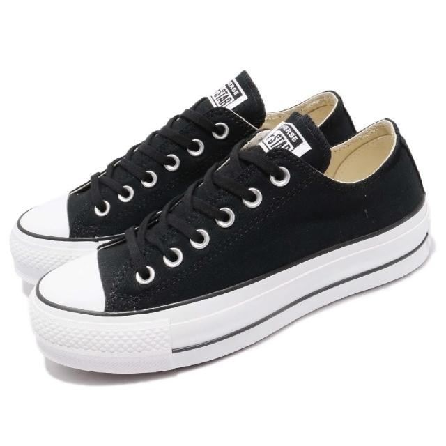 【CONVERSE】休閒鞋 All Star Lift 穿搭 女鞋 基本款 厚底 帆布 舒適 增高 球鞋 黑 白(560250C)
