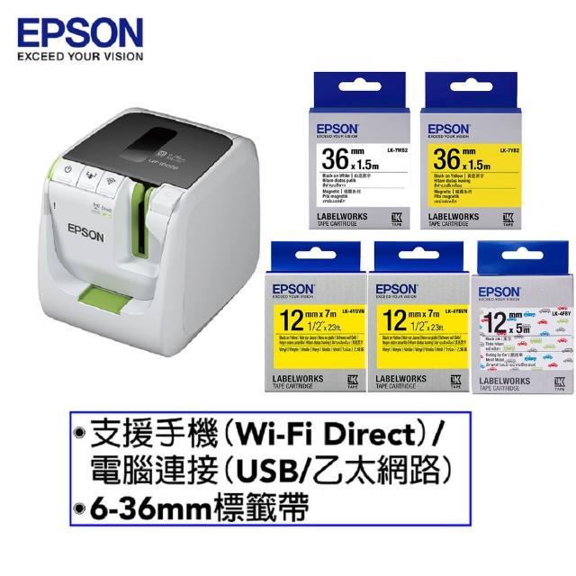 【EPSON】產業專用超值組合LW-1000P主機+五入標籤帶