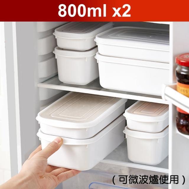 【Dagebeno】日式PP可微波密封保鮮盒 冰箱收納分類整理盒(800ML 二入)