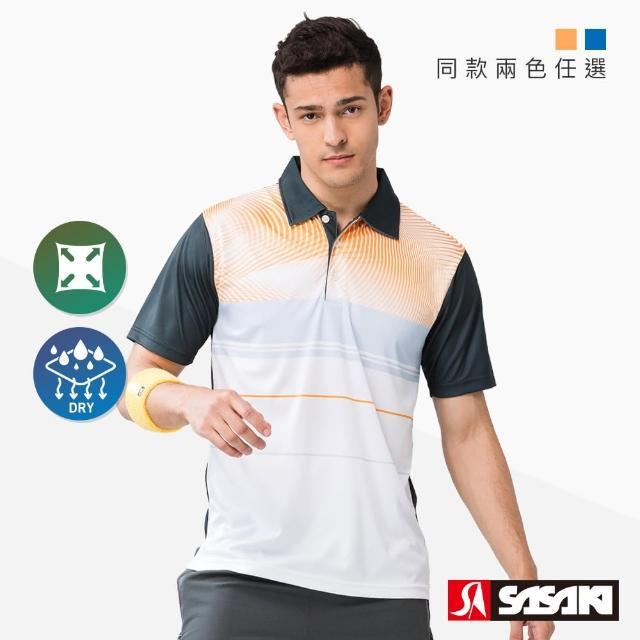 【SASAKI】長效性吸濕排汗功能網球短衫-男-兩色任選