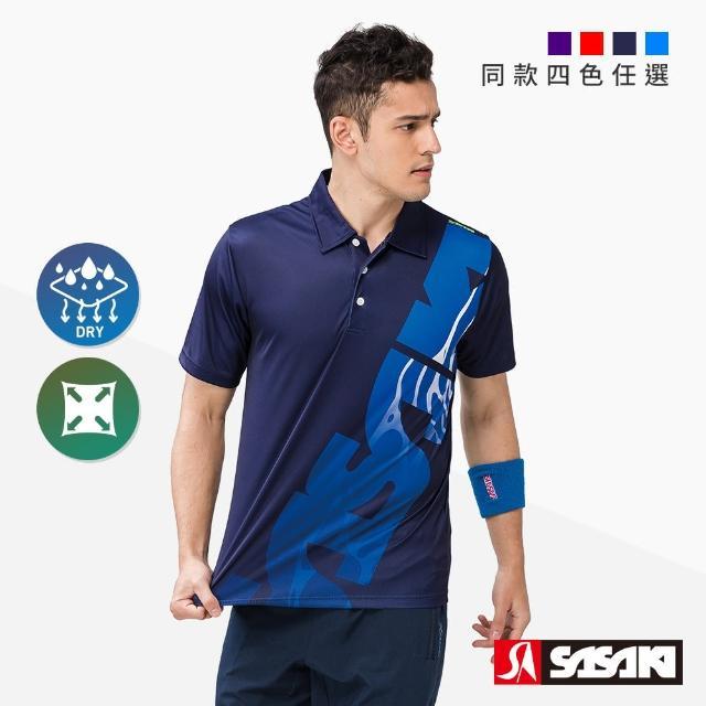 【SASAKI】長效性吸濕排汗功能網球短衫-男-四色任選