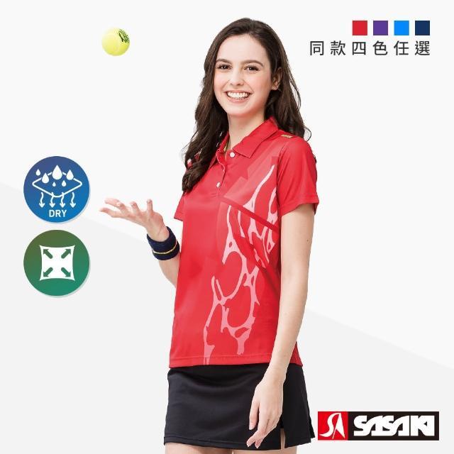 【SASAKI】長效性吸濕排汗功能網球短衫-女-四色任選