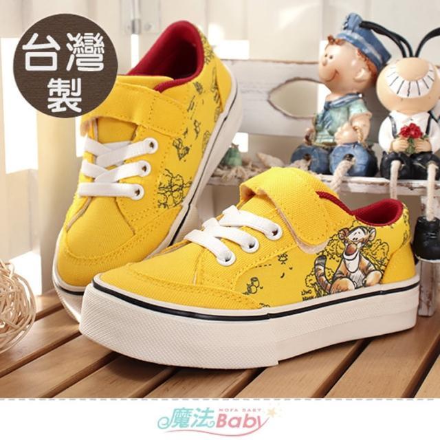 【魔法Baby】男女童鞋 台灣製迪士尼小熊維尼正版新潮帆布鞋(sd3231)