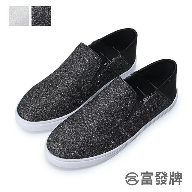 【FUFA Shoes 富發牌】湖水波光粼粼懶人鞋-黑/白 1BW58
