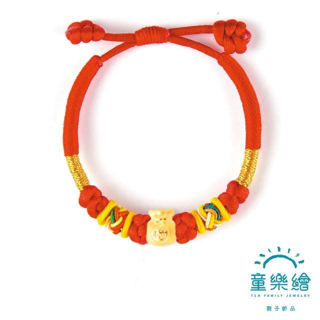 【童樂繪金飾】袋袋平安約重0.025錢±0.03(彌月金飾)