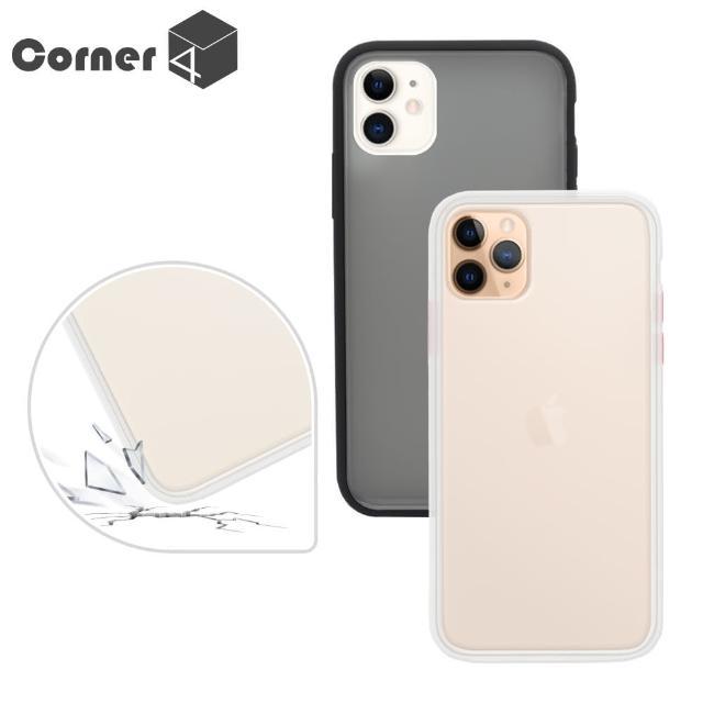 【Corner4】iPhone 11 全系列 柔滑觸感軍規防摔手機殼(11 Pro Max / 11 Pro / 11)