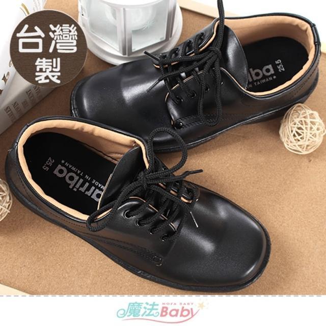【魔法Baby】男士皮鞋 台灣製經典牛津鞋中學生皮鞋(sd7367)