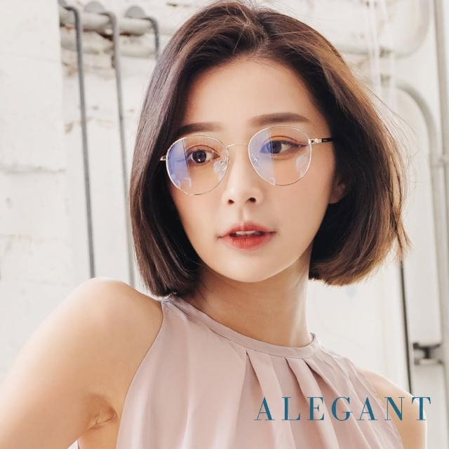 【ALEGANT】率性松針銀橢圓鏡框輕量鏡腳UV400濾藍光眼鏡(文青復古穿搭出遊必備款)