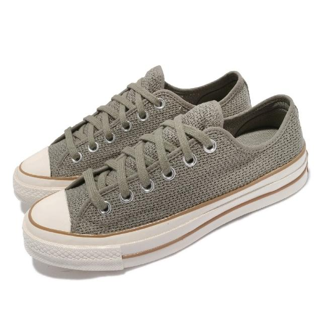 【CONVERSE】休閒鞋 All Star 低筒 穿搭 男女鞋 基本款 簡約 三星標 情侶鞋 綠 米白(170847C)