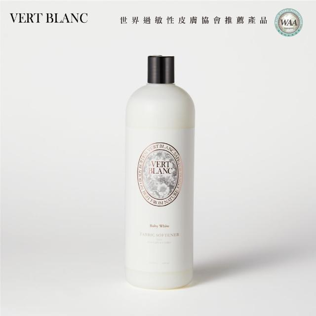 【VERTBLANC】寶寶天然衣物柔軟精|白色純淨1000ml(韓國原裝進口)