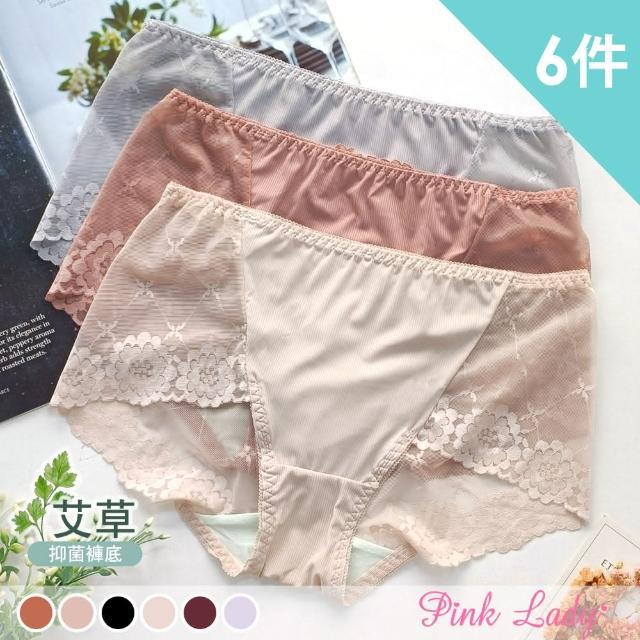 【PINK LADY】艾草抑菌抗臭 古典花園 柔軟透膚無痕蕾絲內褲(6件組)