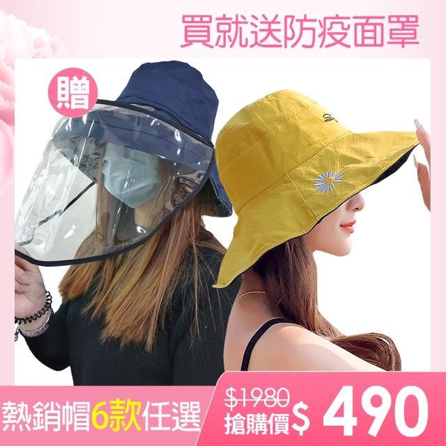 【KISSDIAMOND】超大帽檐雙面戴可摺疊收納印花遮陽帽(遮陽/防曬/全防護/好收納/6款可選)