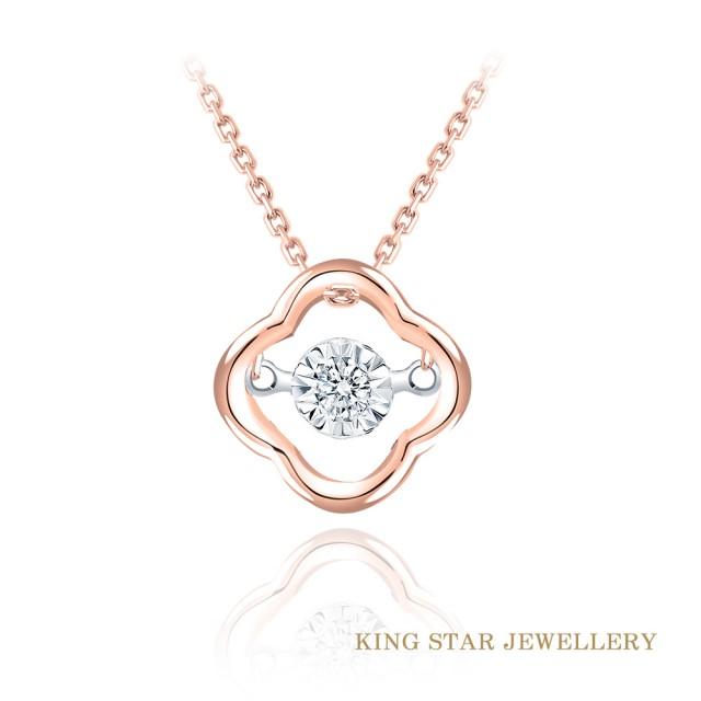 【King Star】完美18K玫瑰金靈動鑽墜(使用硬金電鑄工藝)