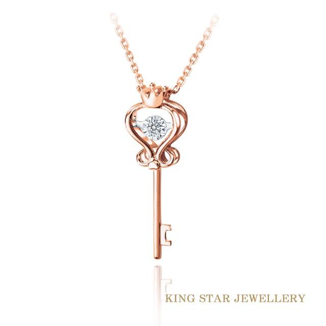 【King Star】皇冠鑰匙18K玫瑰金靈動鑽墜(使用硬金電鑄工藝)