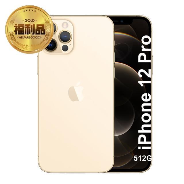【Apple 蘋果】福利品 iPhone 12 Pro 512G(福利品特賣★)