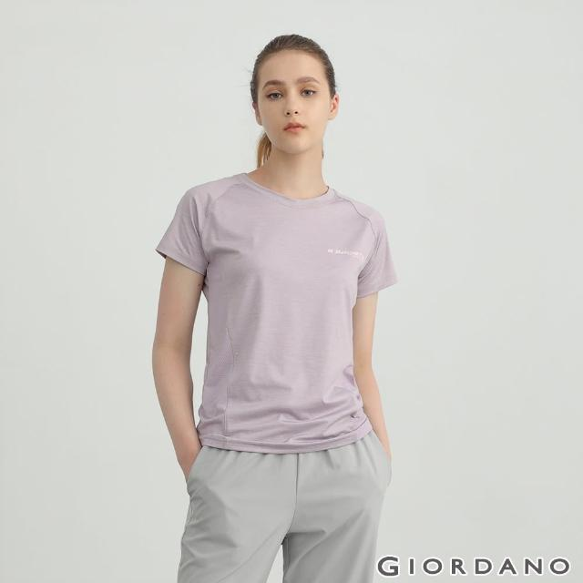 【GIORDANO 佐丹奴】女裝輕薄涼感拼接圓領T恤(23 淡紫)