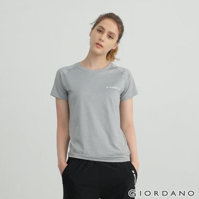 【GIORDANO 佐丹奴】女裝輕薄涼感拼接圓領T恤(29 亮灰)