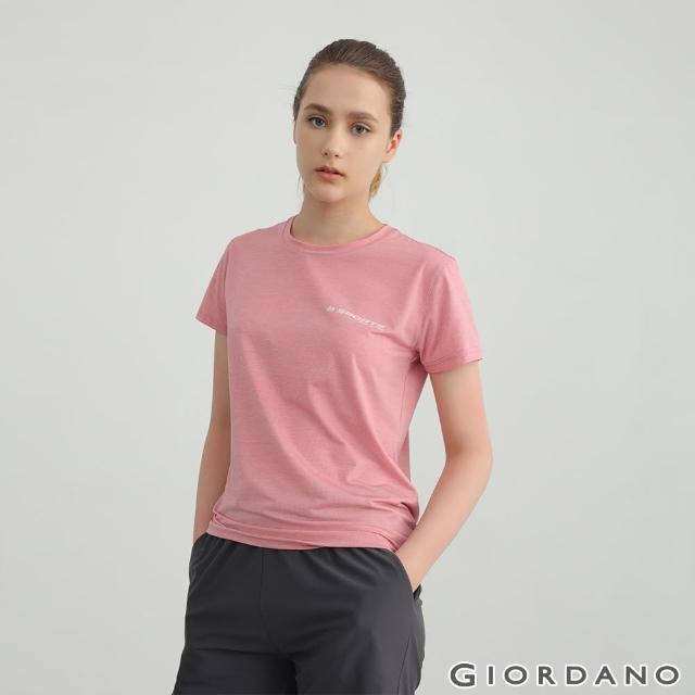 【GIORDANO 佐丹奴】女裝輕薄涼感素色圓領T恤(33 梅粉)