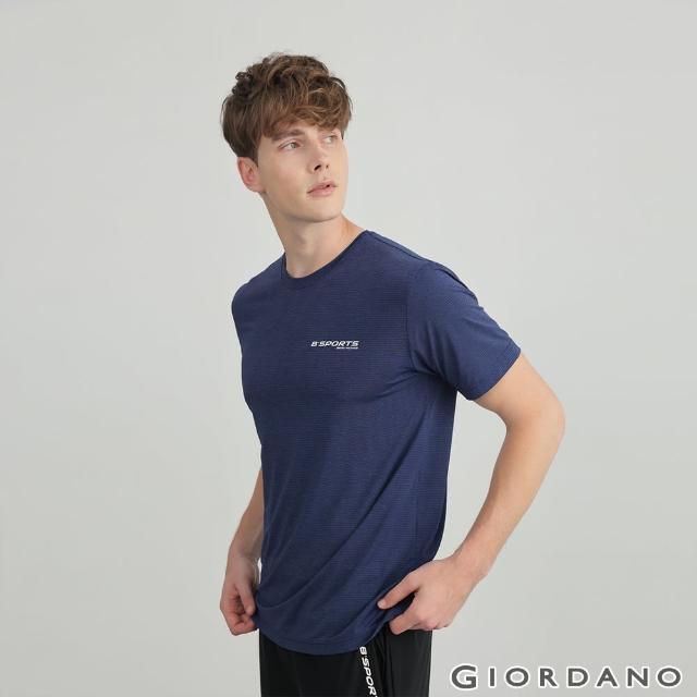 【GIORDANO 佐丹奴】男裝輕薄涼感素色圓領T恤(23 深藍)