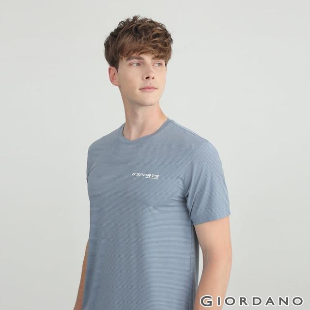 【GIORDANO 佐丹奴】男裝輕薄涼感素色圓領T恤(25 灰藍)