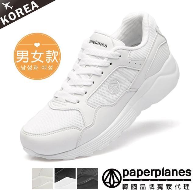 【Paperplanes】韓國空運/版型正常。美感爆瘦厚底情侶款運動綁帶休閒鞋(7-1447共4色/現+預)