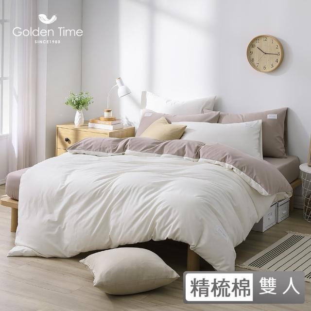 【GOLDEN-TIME】240織精梳棉薄被套床包組-牛奶白(雙人)