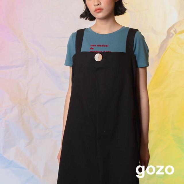 【gozo】minus g-限量系列 特殊單釦造型吊帶裙