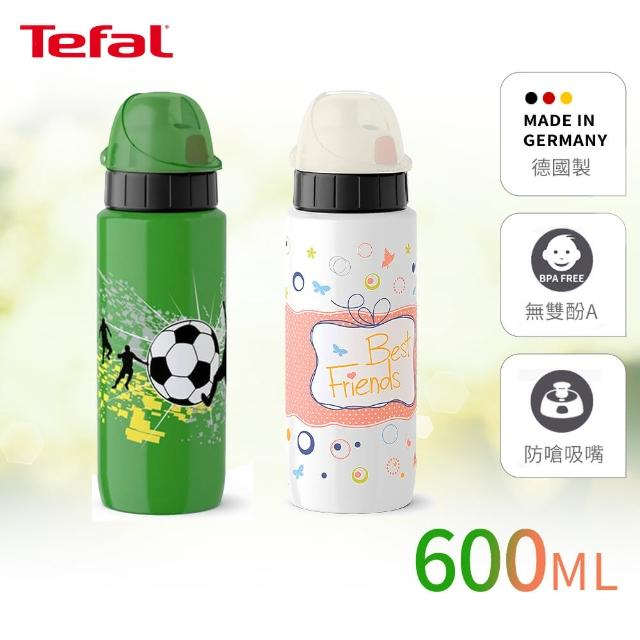 【Tefal 特福】Drink2Go 防漏防嗆輕量不鏽鋼隨行瓶/兒童水壺 600ml(兩色任選)