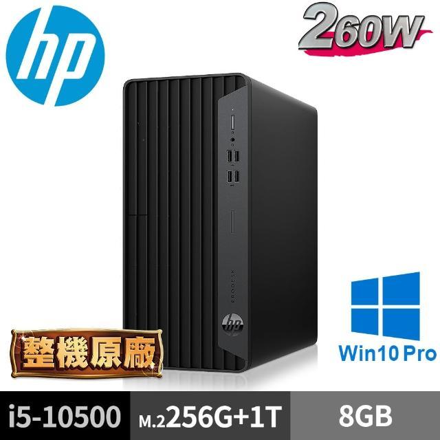 【HP 惠普】400G7 MT(i5-10500/8G/M.2-256GB+1TB/W10P)