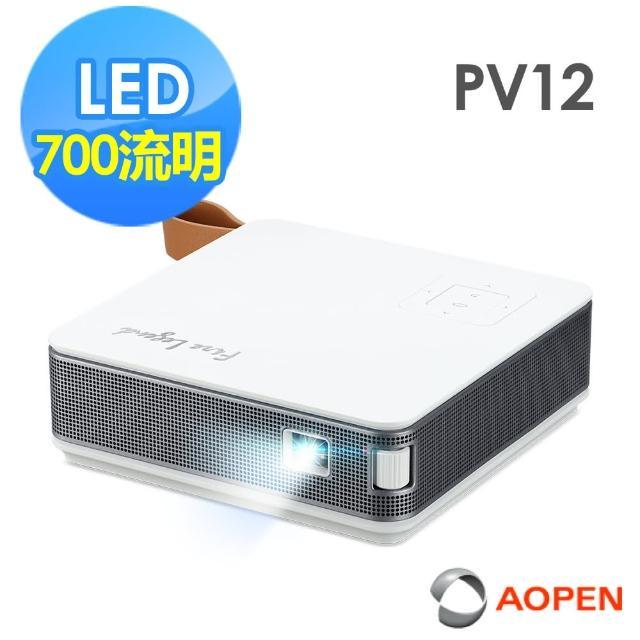 【Aopen 建碁】PV12 翻轉掌上型投影機(150 ANSI流明)