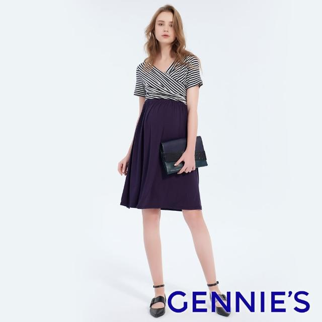 【Gennies 奇妮】極彈V領條紋拼接哺乳洋裝(藍T1H07)