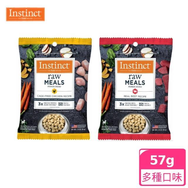 【Instinct 原點】純凍頂級冷凍乾燥生食餐 全犬 57g(#原點 #Instinct #零食 #凍乾 #肉乾 #全犬)