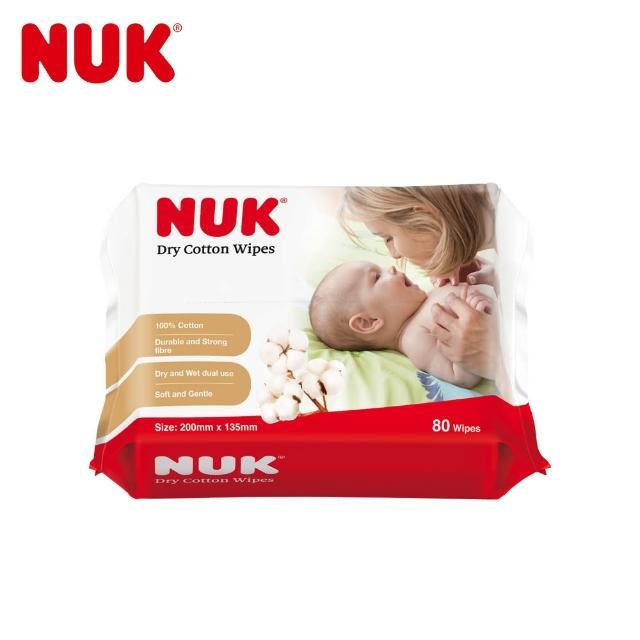 【NUK】嬰兒乾濕兩用紙巾80抽
