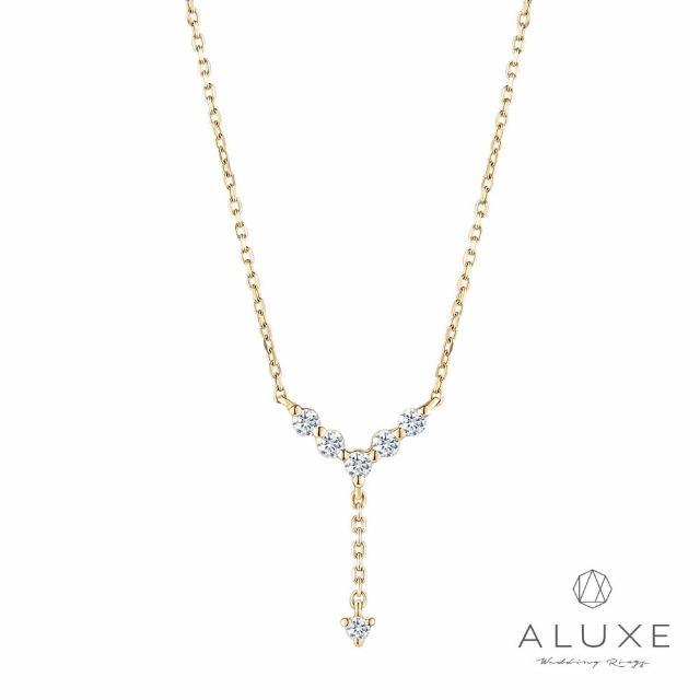 【ALUXE 亞立詩】Shine系列 10K V型鑽石項鍊